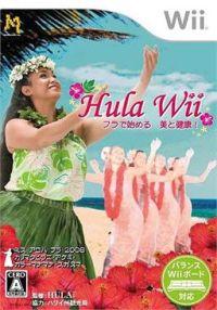 hula_wii