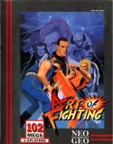 17-Art of fighting cover