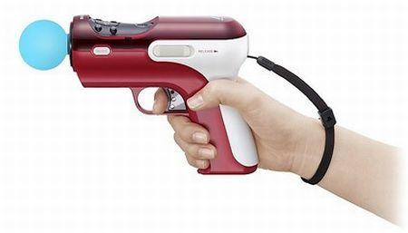 PSMove Pistola