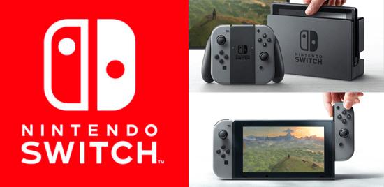 nuevo-antes-despued-logo-nintendo-switch2
