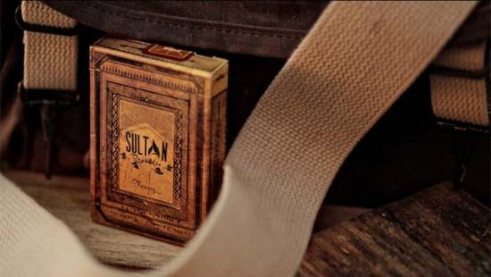 sultan-treasury-1