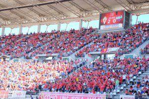 Afición Real Murcia. jpg