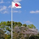 blue-skies-for-japanese-flag