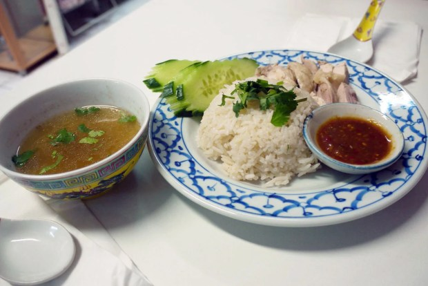 Menu item 9. Kaow Maan Kai: Rice cooked with Thai herbs topping with steamed chicken and homemade Thai sauce, served with a small bowl of soup (£7.50)