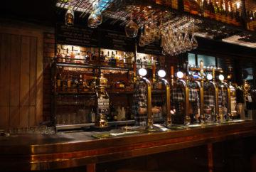 Smokehouse & Cellar bar