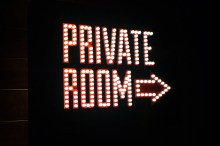 Private room sign