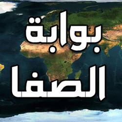 صورة علاء المصري
