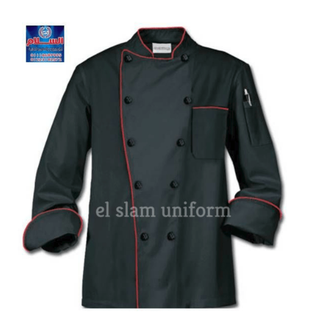 Uniforms Restaurants
