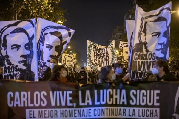 Manifestación antifascista Carlos Palomino 2020 - 1