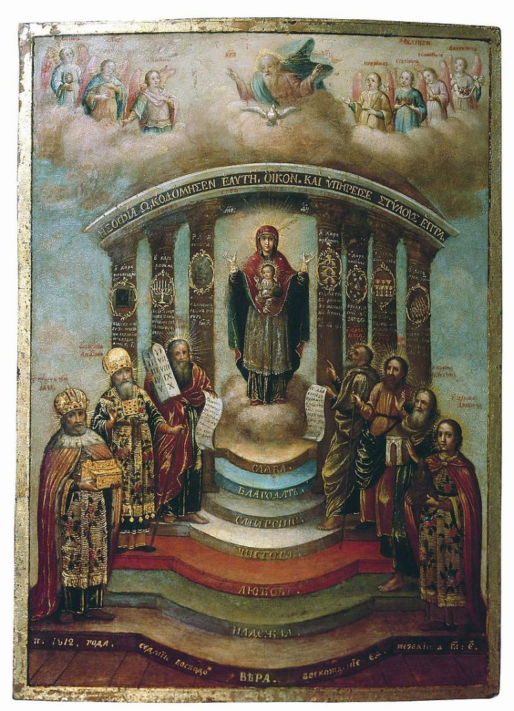 Holy_Wisdom_(1812,_Russian_museum)