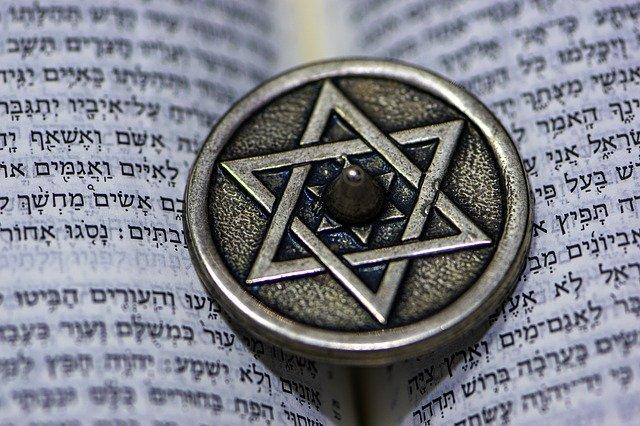 Hexagrama y la Estrella de David