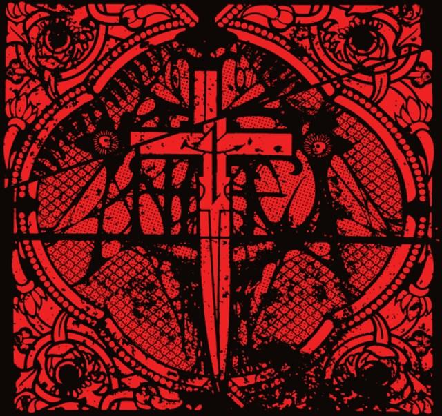 antaeus-condemnation