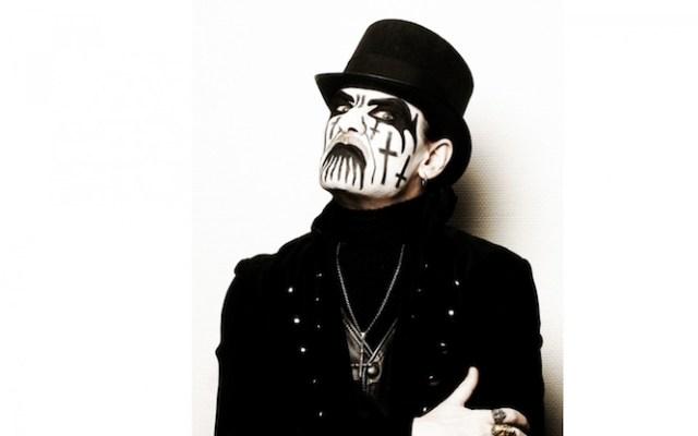"KING DIAMOND nuevo single ""Masquerade Of Madness"" en linea"