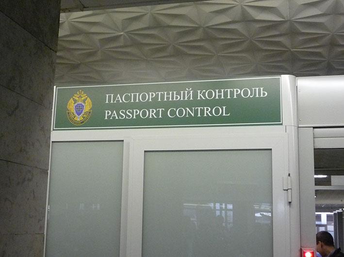 Paspoort controle Sint Petersburg Rusland