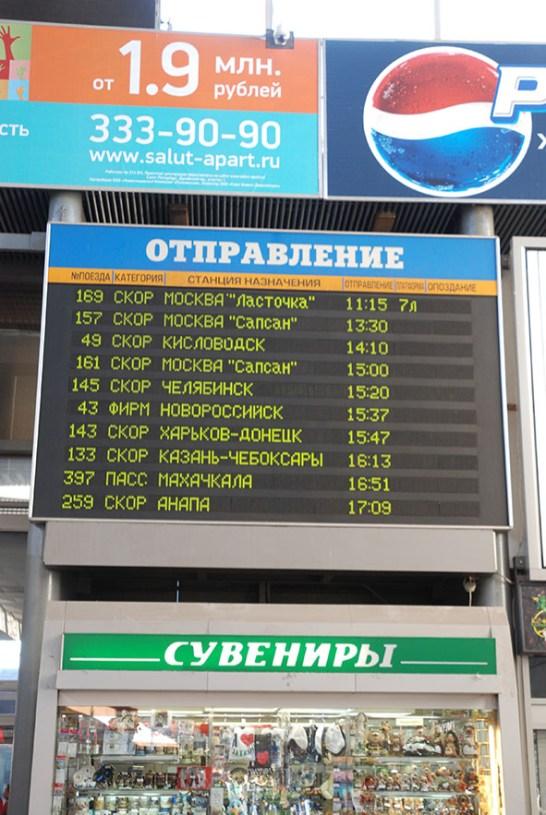 Trein Sint Petersburg naar Moskou vertrektijden