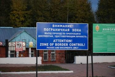 Grensovergang Rusland Mongolië waarschuwing