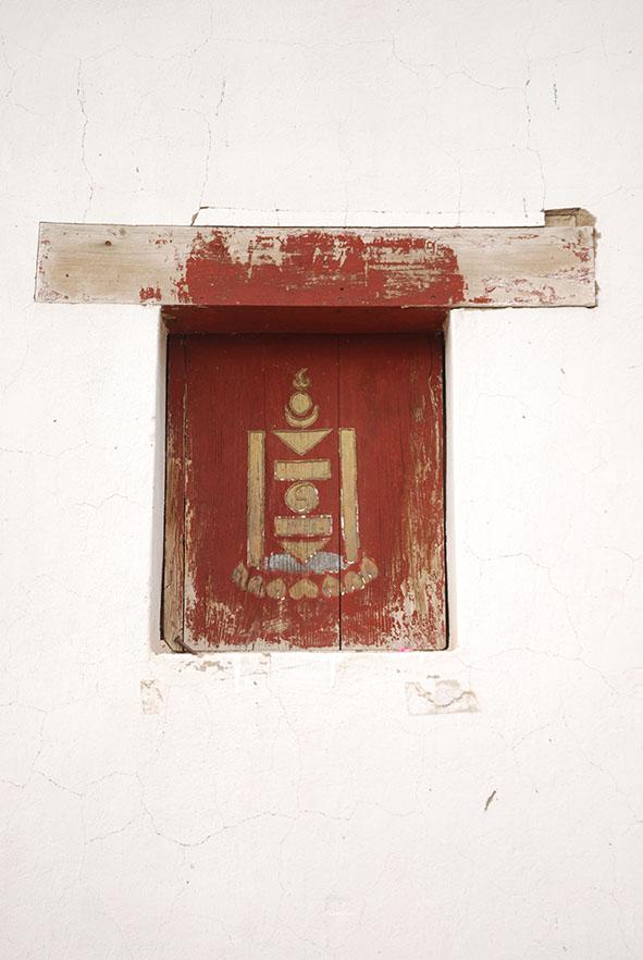 Erdene zuu klooster Kharkhorin Mongolië