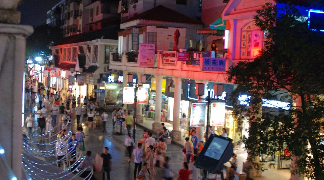 Straatbeeld Guilin China