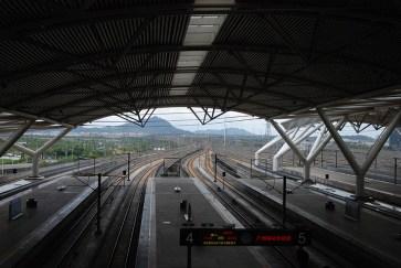 Station Shenzhen China
