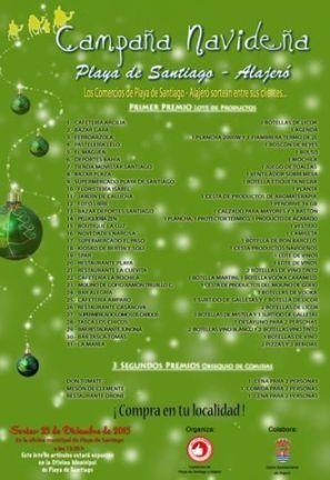 Cartel de la campaña de Navidad 2013, Alajero