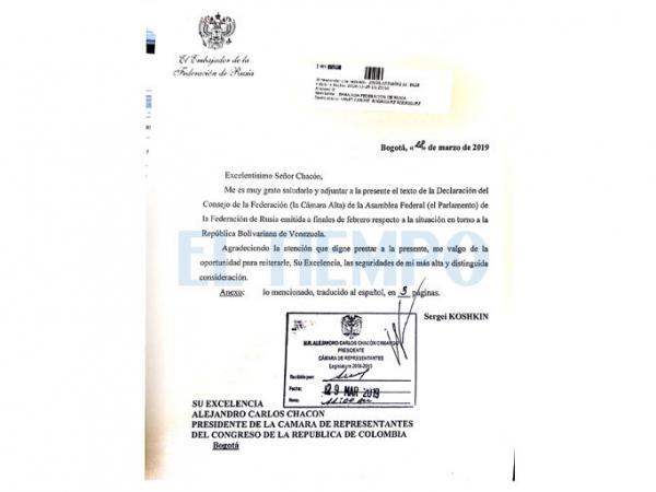 La carta de Rusia sobre Venezuela que preocupa a la Cámara