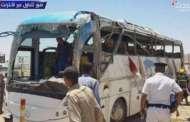 Ataque contra un autobús con cristianos deja 24 muertos en Egipto