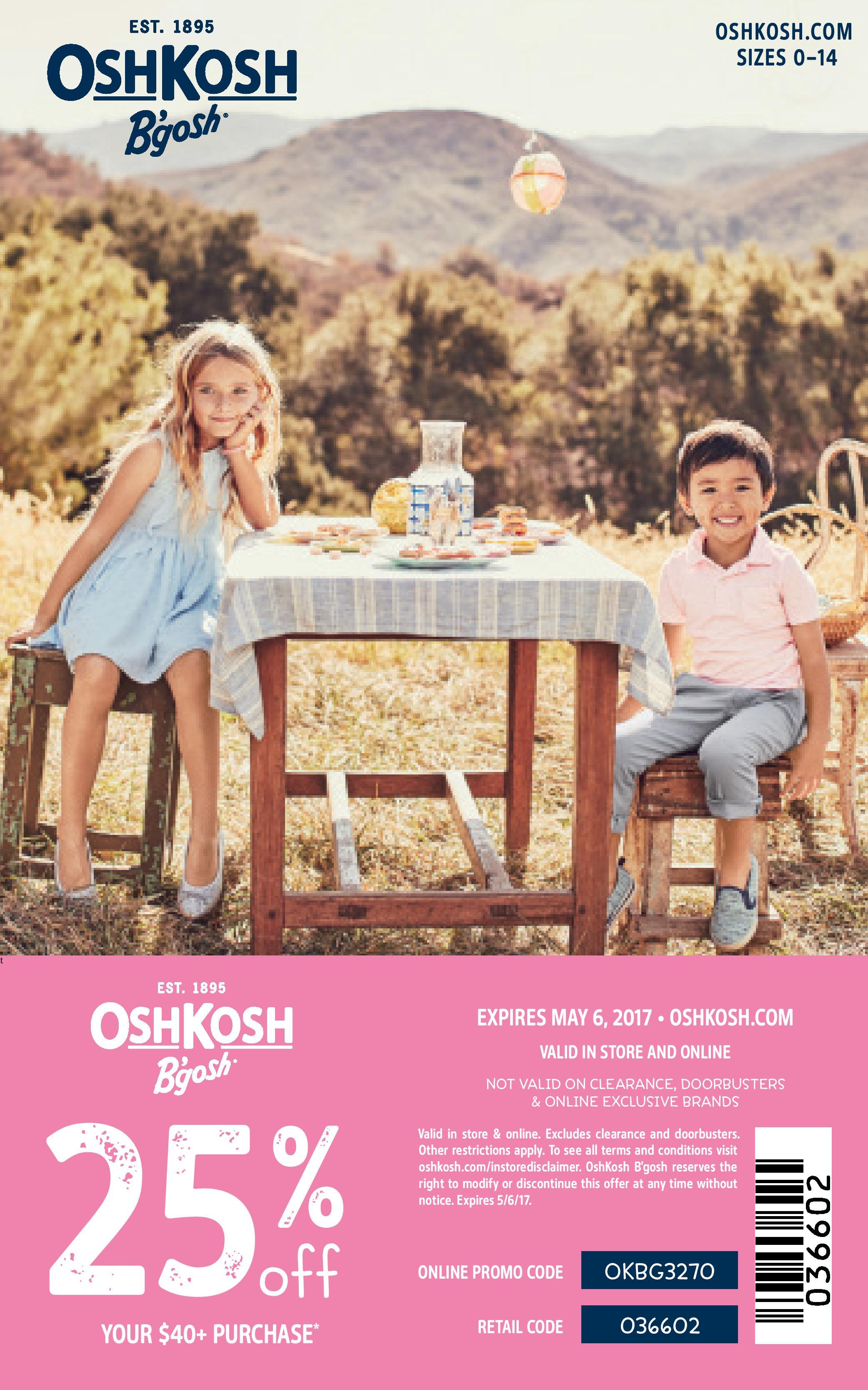 OshKoshBGosh-Fields-Of-Fun