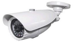 """Day and Night (D&N), sötétben is """"látó"""" infravörös megvilágítókkal szerelt kamera, mennyezetre szerelve - CCTV kamerás megfigyelő-rendszerek"""