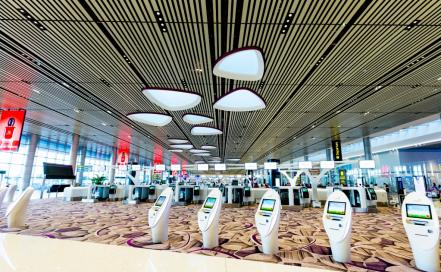 terminal-tecnologica-changi-singapur.jpg