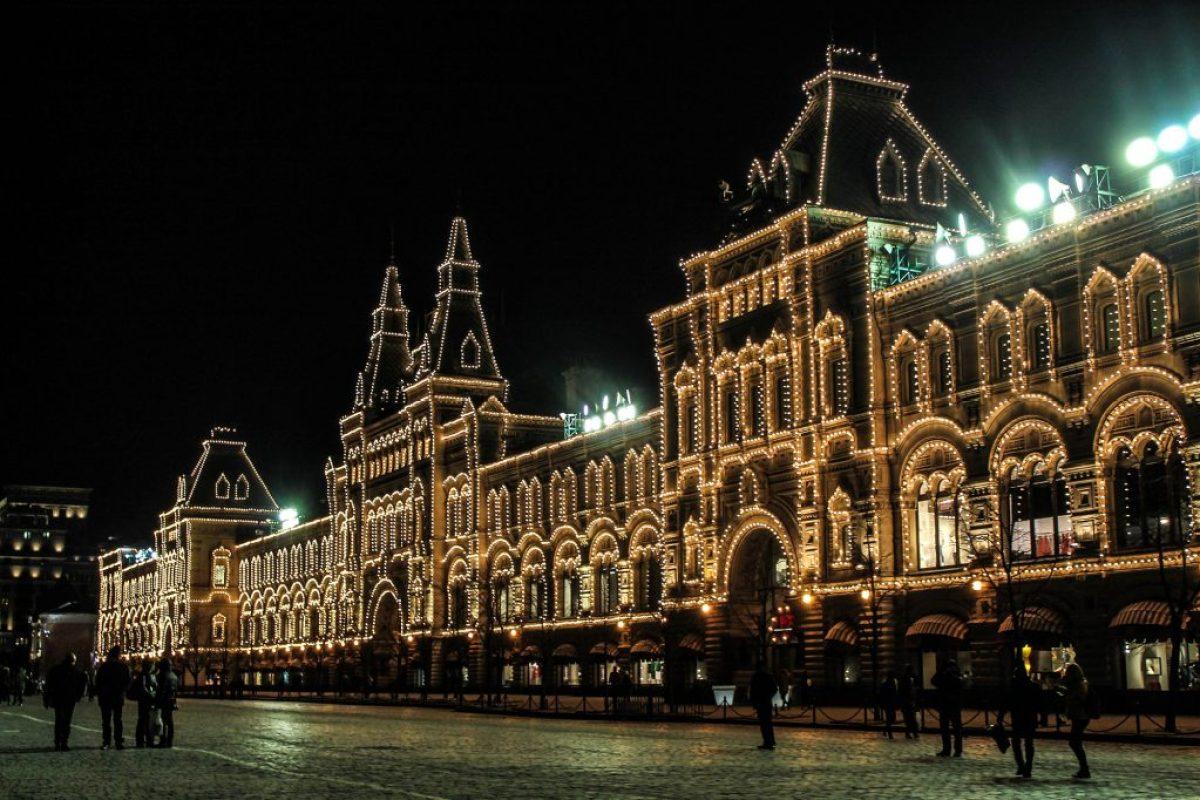 Plaza Roja de noche-4