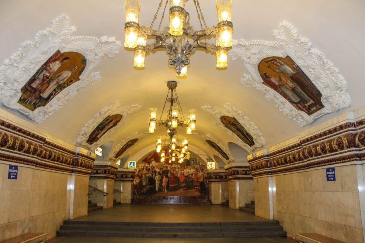 Metro de Moscú-9