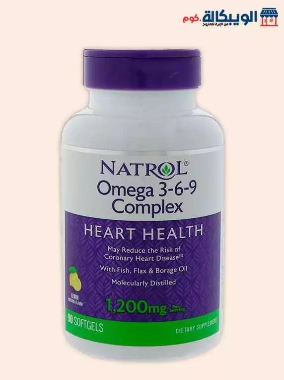 كبسولات اوميجا 3 6 9 Natrol Omega 3 6 9