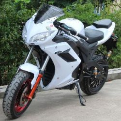 Электромотоцикл купить Украина белого цвета Elwinn EM-124 на 2000 Ватт