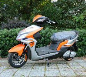 макси скутер купить желтого цвета. Электроскутер ElWinn EM-2200