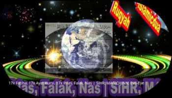 7x Fatiha, 7x Ayat Kursi, 7x Ihlas, Falak, Nas | SiHR, MAGiC