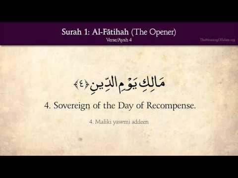 RAMADHAN SPECIAL: Quran Recitation Arabic + English