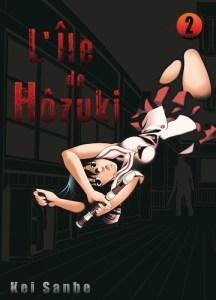 Ile de Hozuki 2