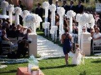 Karen O'neil, Wedding Ceremonies And Wedding Ceremony Decorations