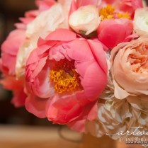 Peonies, Coral And Bouquets On Emasscraft Org