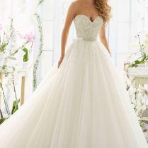 1000 Ideas About Ball Gown Wedding On Emasscraft Org