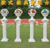 Popular Pillar Wedding