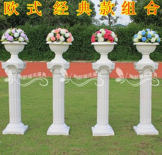 Flower Columns Weddings Notice That The Beginning Of This Wedding