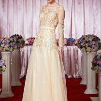 Sequin And Tulle Wedding Dress