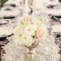 Simple Elegant Wedding Decor