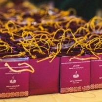 Special Indian Wedding Favor Ideas For Your Guests