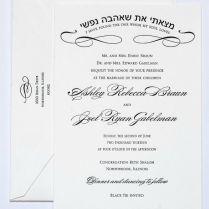 17 Best Ideas About Jewish Wedding Invitations On Emasscraft Org