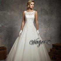 Wedding Dress With High Neck