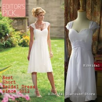 Wedding Dresses For Older Brides 2nd Marriage Photo