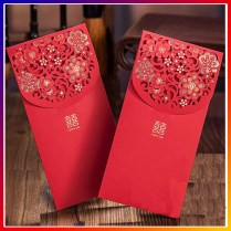 Aliexpress Com Buy Laser Cut Red Paper Wedding Invitation