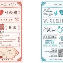Chinese & English Version Wedding Invitation Card (front & Back
